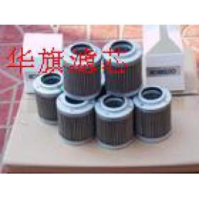 黎明液压油滤芯TFX-630X180【华旗】