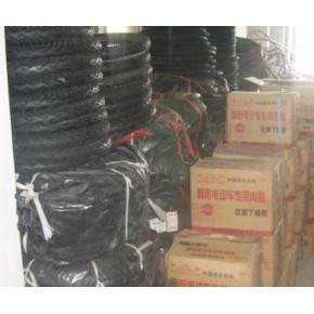 厂价直销,朝阳电动车轮胎 全国送货