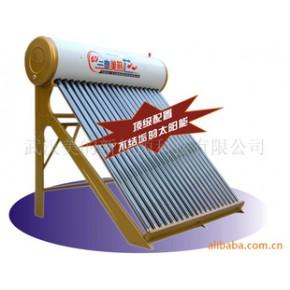 诚招全国太阳能热水器代理加盟