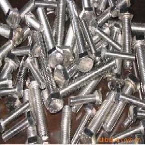 不锈钢紧固件 样品 GBDIN