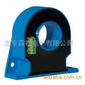 电流电压传感器 变送器 (北京森社)