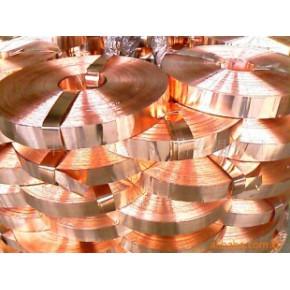 紫铜带 铜带材 纯铜 天津