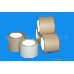 纤维线湿水牛皮胶 牛皮纸胶带