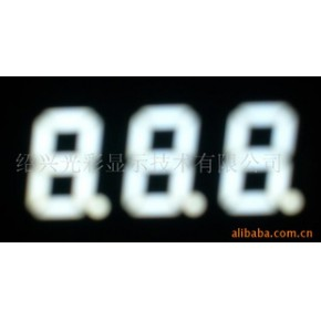 白光数码管 绍兴光彩 GD4301BW