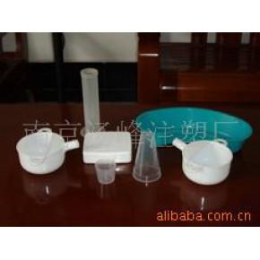 提供医用塑料制品加工 生产型