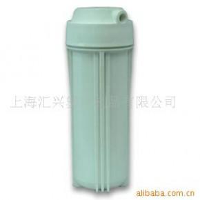 家用净水器/纯水机配件------10寸滤瓶
