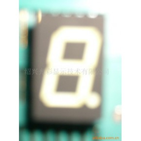 白光数码管 绍兴光彩 GD5011BWG