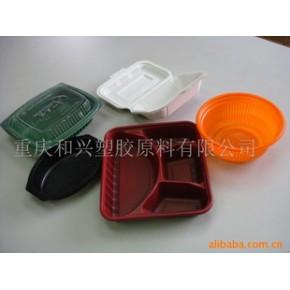 绿色环保餐盒用红黑色色母