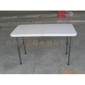 4'FT中空吹塑折叠桌