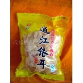土特产中国银耳之乡------通江银耳