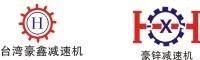 上海万鑫机电有限公司