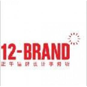 厦门标志设计公司——厦门正午品牌设计顾问