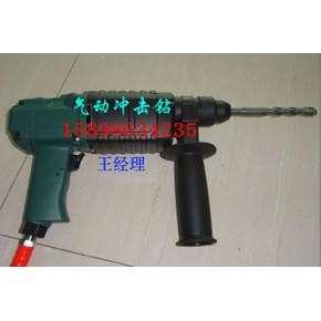 气动冲击钻 QCZ-2气动冲击钻 矿用气动冲击钻