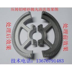 铸铝翻新清洗剂(环保浸泡)