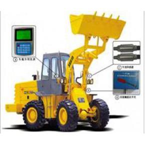HD-B50型衡德亚太装载机电子秤