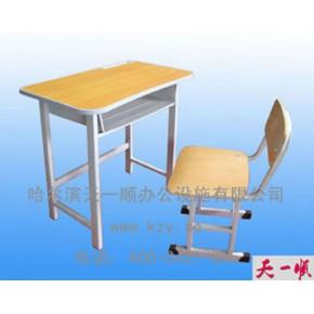 学生课桌椅 YS026A