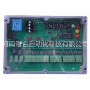 防水防尘脉冲控制仪,除尘控制仪