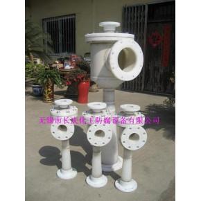 江苏地区佳聚丙烯真空泵生产厂家 无锡长庆化工