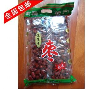 新疆红枣1000g 贵香妃新疆红枣新疆特产 建波食品