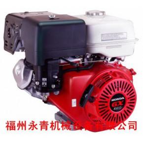 本田发动机 ,莆田本田发动机GX35,福州永青机械公司