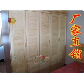 工字式五门门实木大衣柜/超大储物空间松木衣橱/环保家具特价包邮