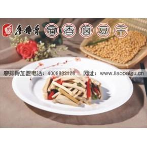 做餐饮加盟选择什么品牌 库尔勒廖排骨美味熟食小吃连锁致富项目