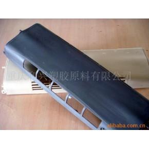 长安汽车空调专用灰色色母(图)