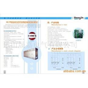 :SLTF晶闸管滤波补偿装置
