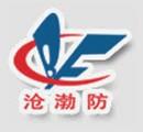 沧州渤海防爆特种工具集团有限公司(李敬)