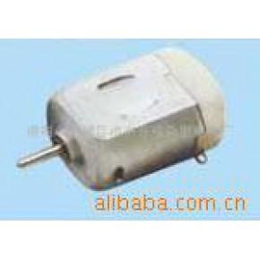优质微型电机,130电机,电机,小马达
