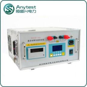 HSXZR-10A直流电阻测试仪