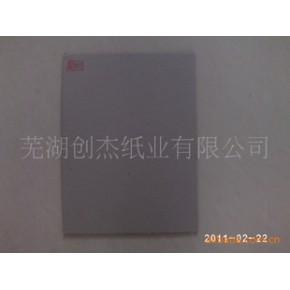拼图纸板 AAA级 安徽省芜湖市