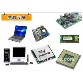 全新港版电脑CPU 主板 硬盘 内存(特价批发)