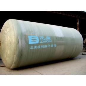 华南大玻璃钢化粪池供应商简介