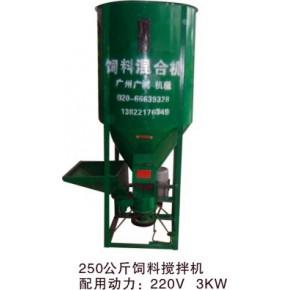 250公斤饲料搅拌桶|两相电饲料搅拌机|单相电饲料搅拌桶|单相电饲料混合机