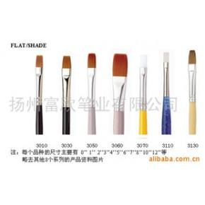 优质油画笔 FLAT 笔刷