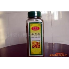 【大量供应】鲜美家 优质          椒盐粉