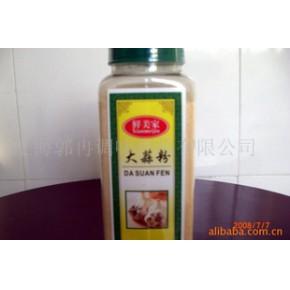 【大量供应】鲜美家 优质   大蒜粉