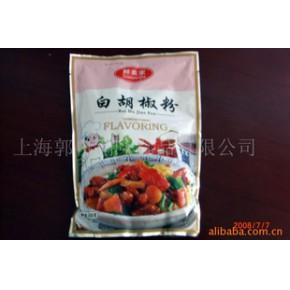 【大量供应】鲜美家  高品质 白胡椒粉