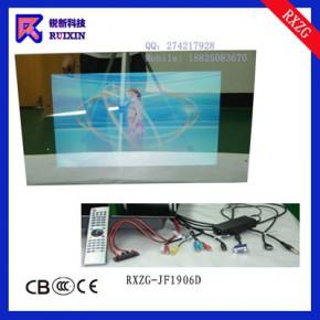 锐新RXZG-JF1906D 镜面防水电视机