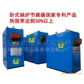 锅炉节能减排装备 浩鑫 锅炉节能