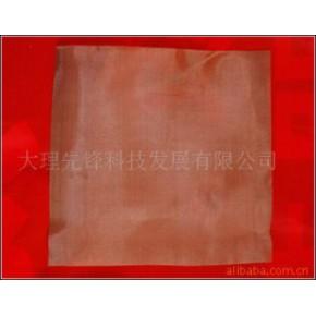 不锈钢筛网 不锈钢 平纹编织