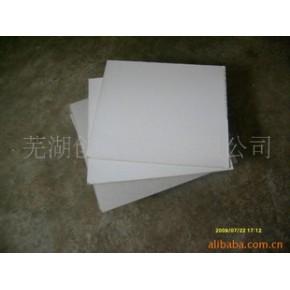 双面白板 A级 安徽省芜湖市