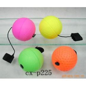 泡沫球,海绵球,EVA球,PU球