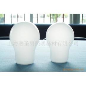 各种节能灯罩 3055 55(mm)