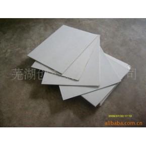 硬纸板(0.8-3.0MM)