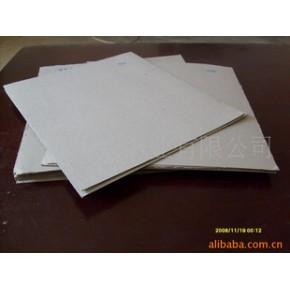 双灰板(箱包收纳盒包装盒专用)