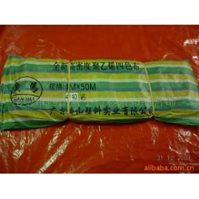 彩条布/防老化彩条布 广东