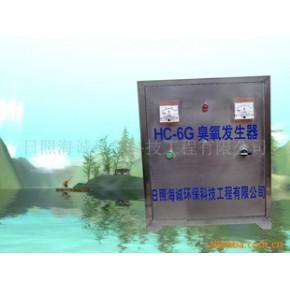 臭氧,臭氧发生器,消毒设备,水处理设备