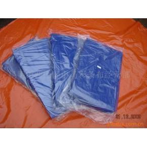 防雨布 PE 塑料篷布 红、蓝